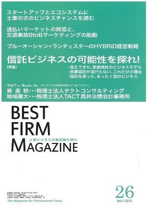 best_firm_magazine